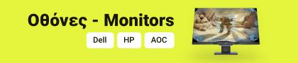 Οθονες - Monitors - ΠΡΑΞΗ ΕΠΕ - Product Page Banner