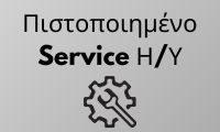 Πιστοποιημένο Service ypologistwn - Praxi LTD - ΠΡΑΞΗ ΕΠΕ